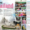 Alex Quinn - GapTravel Guide 2012