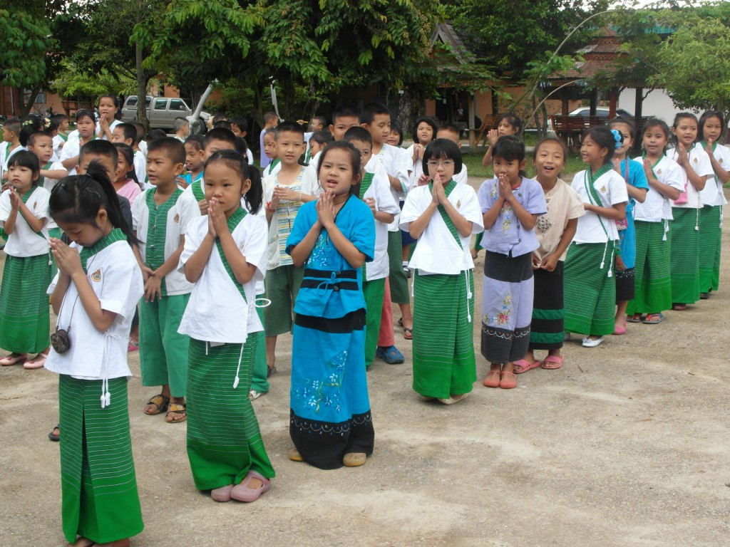 Students at school assembly